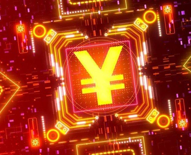 Digital Yuan (Notebook.Com)