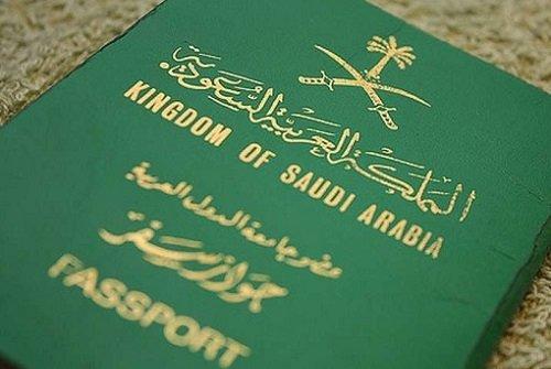 Saudi Arabia passport (Courtesy: Twitter)