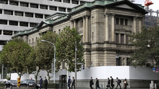 Bank of Japan (Courtesy: Twitter)