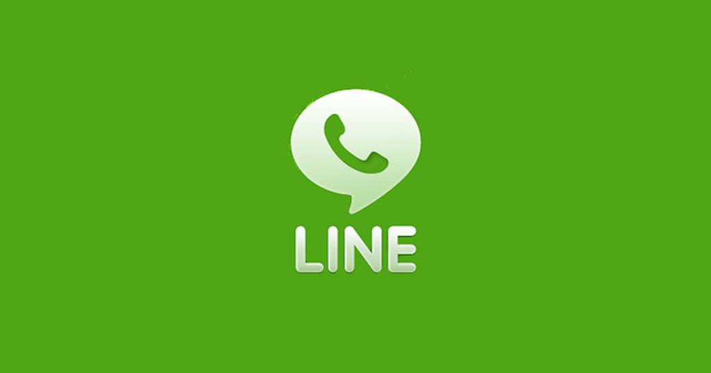 LINE (Courtesy: Twitter)